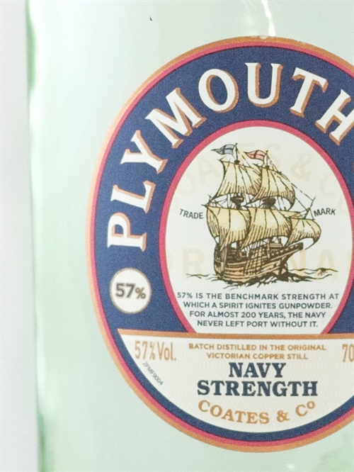 Plymouth Navy Strength Gin / England